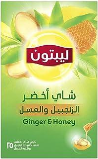 شاي اخضر بالزنجبيل والعسل من ليبتون، 25 كيس - عبوة من 1