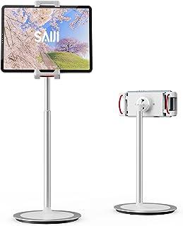 SAIJIタブレットスタンド スマホスタンド ipad用スタンド360°回転 角度調整可能 在宅勤務 オンライ授業 4.7-12.9インチに適用 高質感金属製台座 デスクワーク 寝室/キッチン/浴室//オフィス/旅行に適用iPad/Kindl...