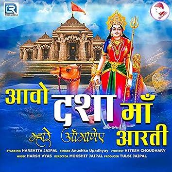Aavo Dasha Maa Mhare Anganiye