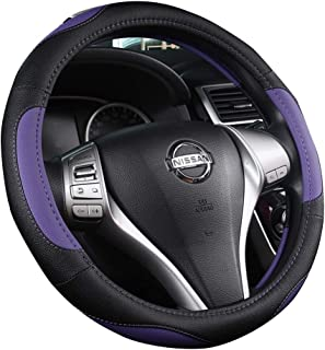 XiXiHao Sport Style Splicing Micro Fiber Leather Car Steering Wheel Cover Sewn 2018 New 15 Inch Black Purple
