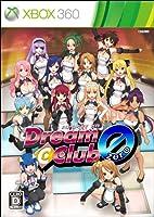 DREAM C CLUB(ドリームクラブ) ZERO - Xbox360