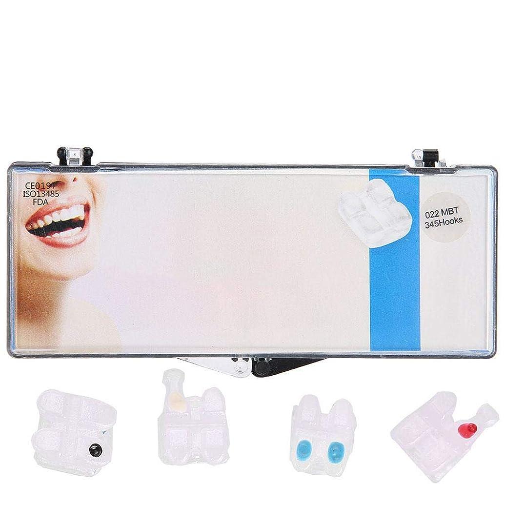 憲法モスビジュアルNitrip セラミックブラケット 歯科矯正ブラケット 歯科矯正装置 歯科矯正用 高品質 安全 022MBT 345 Hooks