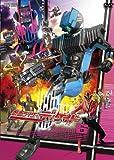 仮面ライダーディケイド Volume.6[DSTD-07896][DVD]