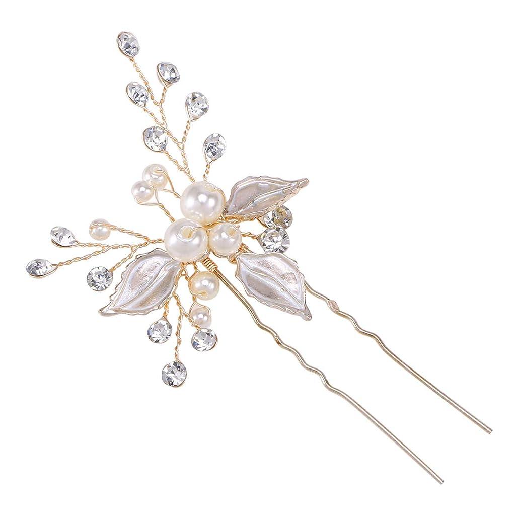 おとうさん亡命買収Lurrose 花の葉のヘアピンクリップブライダルヘアクリップとビーズの弦ラインストーンウェディングブライダルヘアフラワーアクセサリー(ローズゴールド)