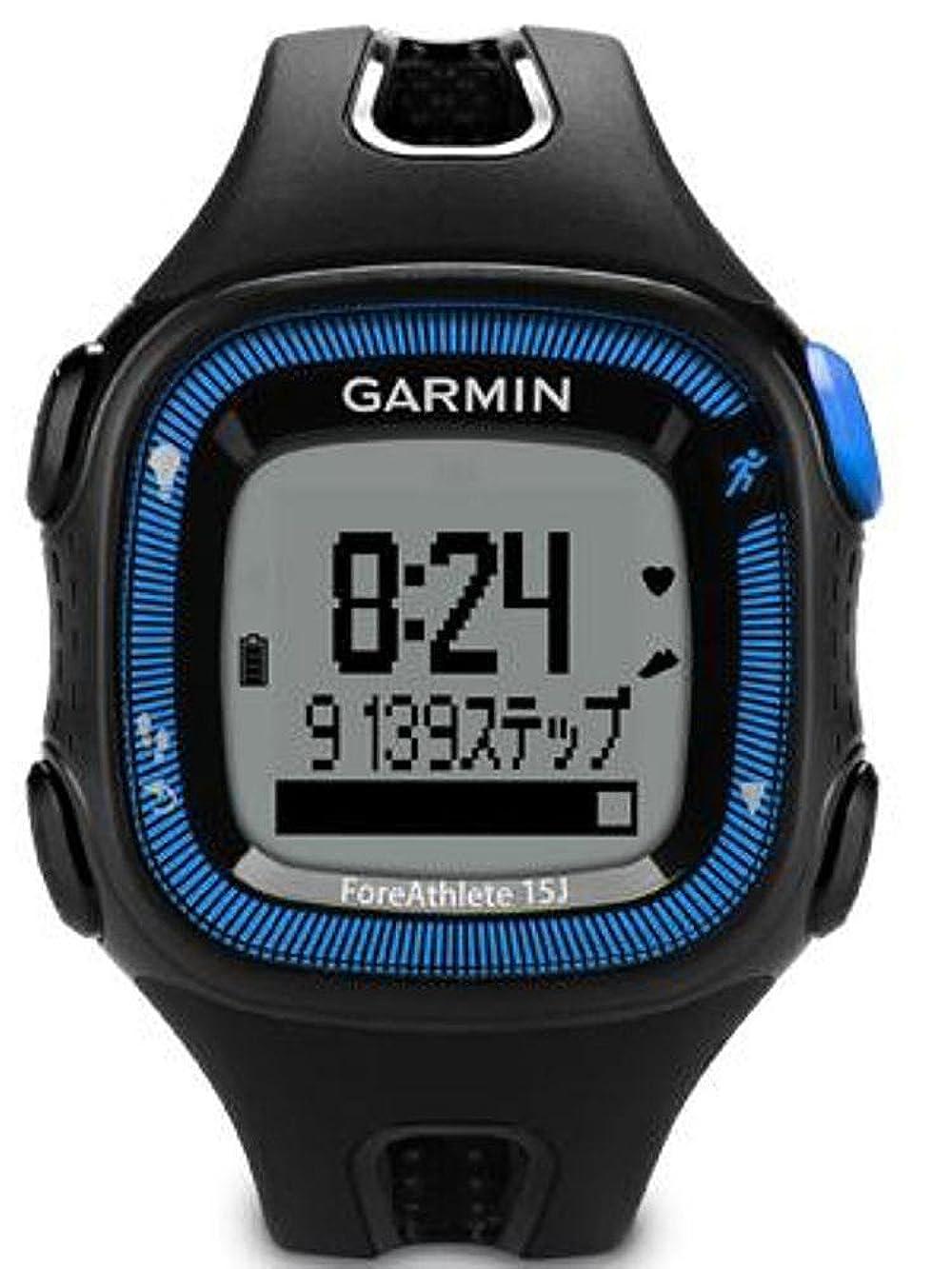 モバイル助言曲げるGARMIN(ガーミン) ランニングGPS ForeAthlete 15J ブラック/ブルー 【日本正規品】 124104