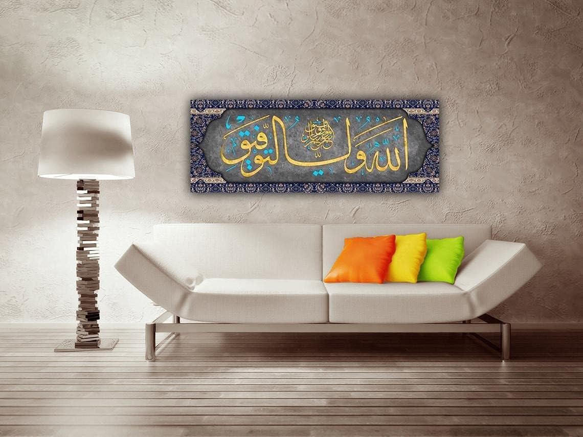 Regular dealer Large Philadelphia Mall Islamic Wall Art Canvas Home Print Decora Muslim