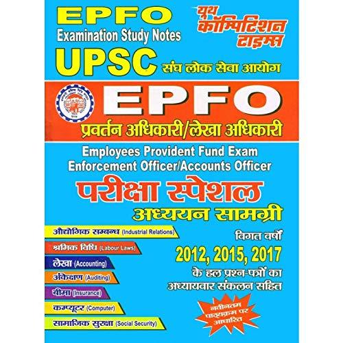 UPSC EPFO Examination Study Notes Exam Special