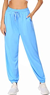 COOrun Womens Sweatpants High Waisted Joggers Drawstring Elastic Loose Workout Lounge Pants with Pockets