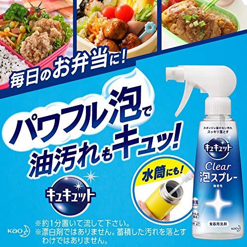 キュキュットクリア泡スプレー食器用洗剤無香性詰め替え特大サイズ720ml
