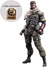 Jiege Phantom Pain Action Figure Venom Snake Metal Gear Solid - Equipped with Weapons and Replaceable Hands - 9.84