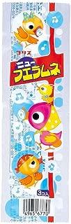 New Whistle Porous and Chalky Soft Candy 3Tablets × 30pcs Japanese Dagashi Coris Ninjapo