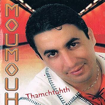 Thamchtuhth