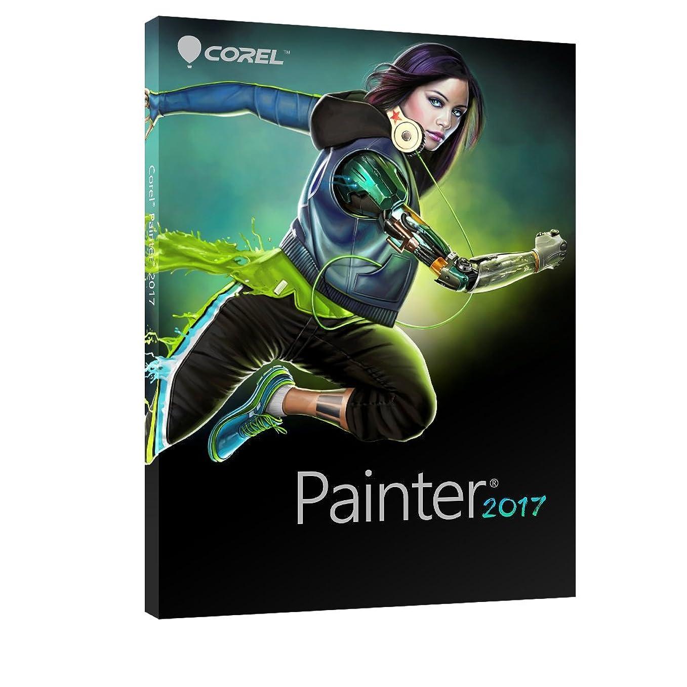 経過自動的に知人Corel Painter 2017 Education Edition [並行輸入品] 別途 日本語マニュアル付き