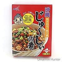 沖縄 じゅ~しぃの素(3~4人前)×24箱 南都物産 おば~自慢の味!お米と一緒に炊き込むだけで沖縄の家庭料理が手軽に作れる!