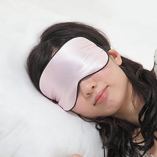 アイマスク シルク100% 究極の肌触り 安眠 遮光 柔らかい 圧迫感なし (ピンク)