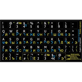 RUSSIAN CYRILLIC LARGE UPPER CASE NON-TRANSPARENT KEYBOARD STICKERS ON BLACK BACKGROUND