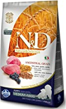 Farmina N&D Lamb & Blueberry Low-Grain Medium and Maxi Breed Puppy Food 5.5 Pounds