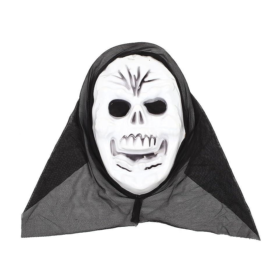 静脈咲くエイリアスAuntwhale ハロウィンマスク大人恐怖コスチューム、スクリームファンシーマスカレードパーティーハロウィンマスク、フェスティバル通気性ギフトヘッドマスク