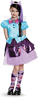 Disguise 85512G Twilight Sparkle Equestria Deluxe Costume, Large (10-12)