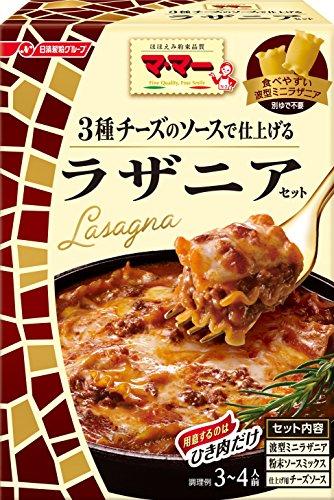 マ・マー 3種のチーズで仕上げるラザニアセット 205g×2個