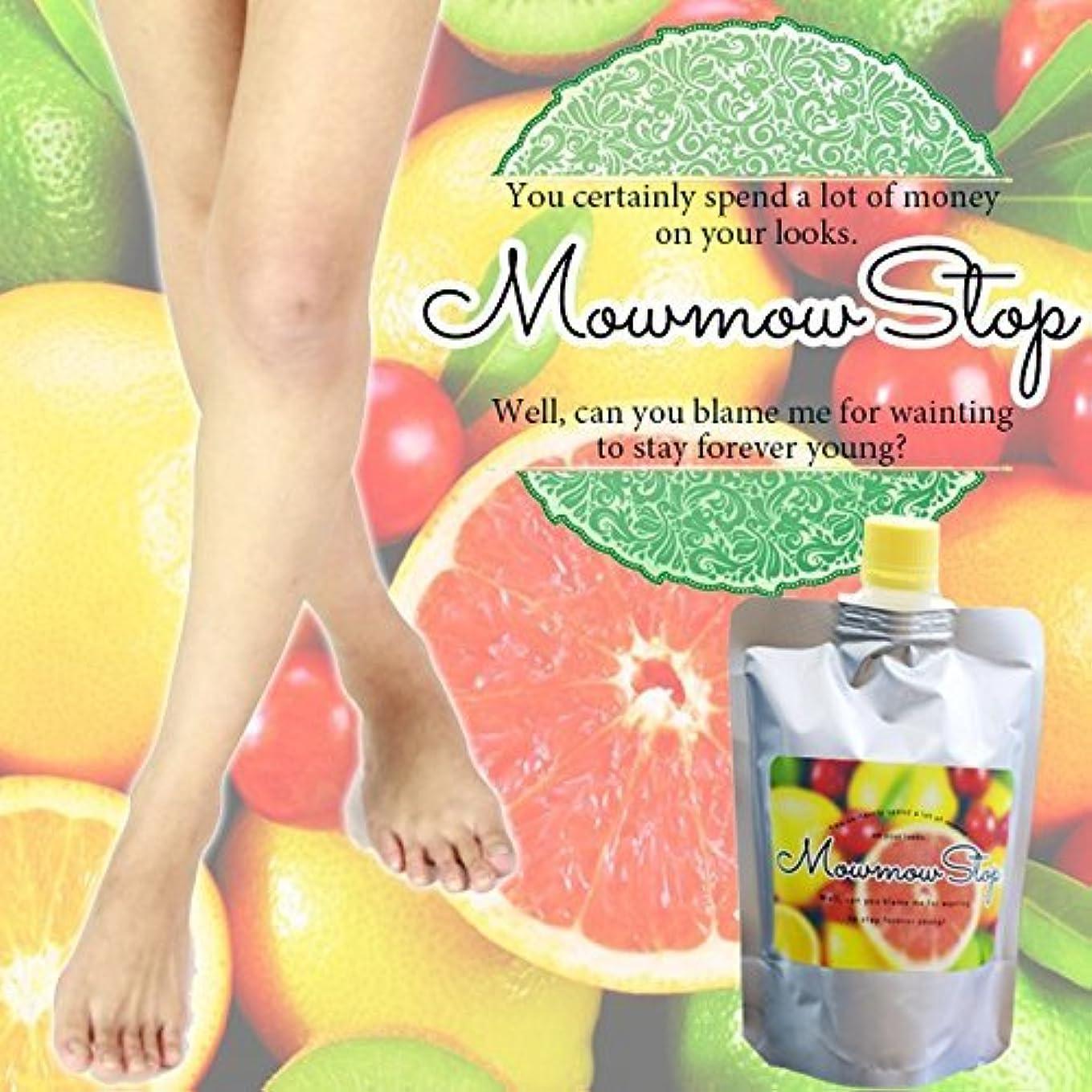 エンジニアリング魅力ビザMow mow Stop /モウモウストップ(医薬部外品)