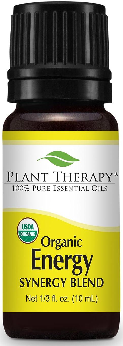 間違いなくもし決定Plant Therapy Energy Organic Essential Oil Blend. 100% Pure and Undiluted for Aromatherapy, Diffuser, and Personal Wellness. (10 ml (1/3 oz))