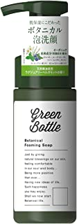 グリーンボトル ボタニカル泡洗顔