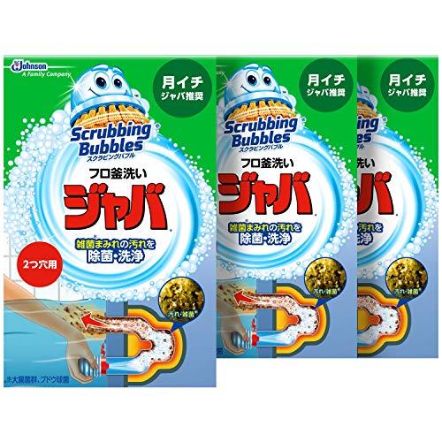 【まとめ買い】 スクラビングバブル 風呂釜洗浄剤 ジャバ 2つ穴用 粉末タイプ 3個セット 120g×3個