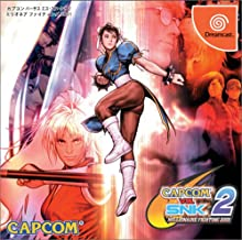 Best capcom vs snk 2 playstation store Reviews