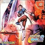 Capcom vs. SNK 2: Millionaire Fighting[Japanische Importspiele] -