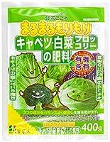 花ごころ キャベツ・白菜・ブロッコリーの肥料 400g