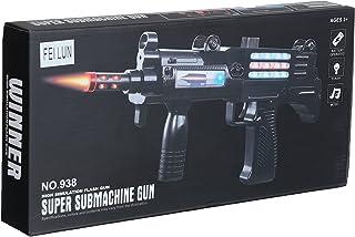 Feilun Super Submachine Gun