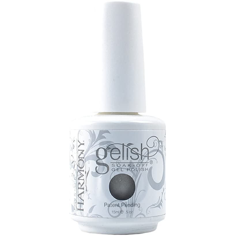 飛び込むに同意する正当化するHarmony Gelish Gel Polish - The Big Chill - 0.5oz / 15ml