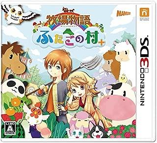 牧場物語 ふたごの村+ - 3DS