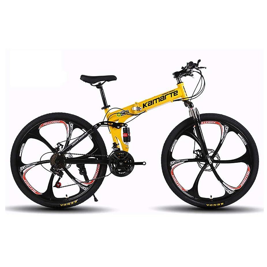 ケージ一時的十分です折りたたみ マウンテンバイク 26in 厚タイヤ,段変速 自転車 フルサスペンション MTB,ロードバイク デュアルディスクブレーキ アダルト 男性 女性