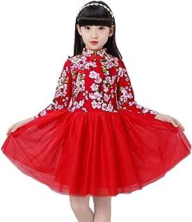 Kids Girls Long Sleeve Frog Button Cheongsam Dress Chinese Qipao Floral Tutu