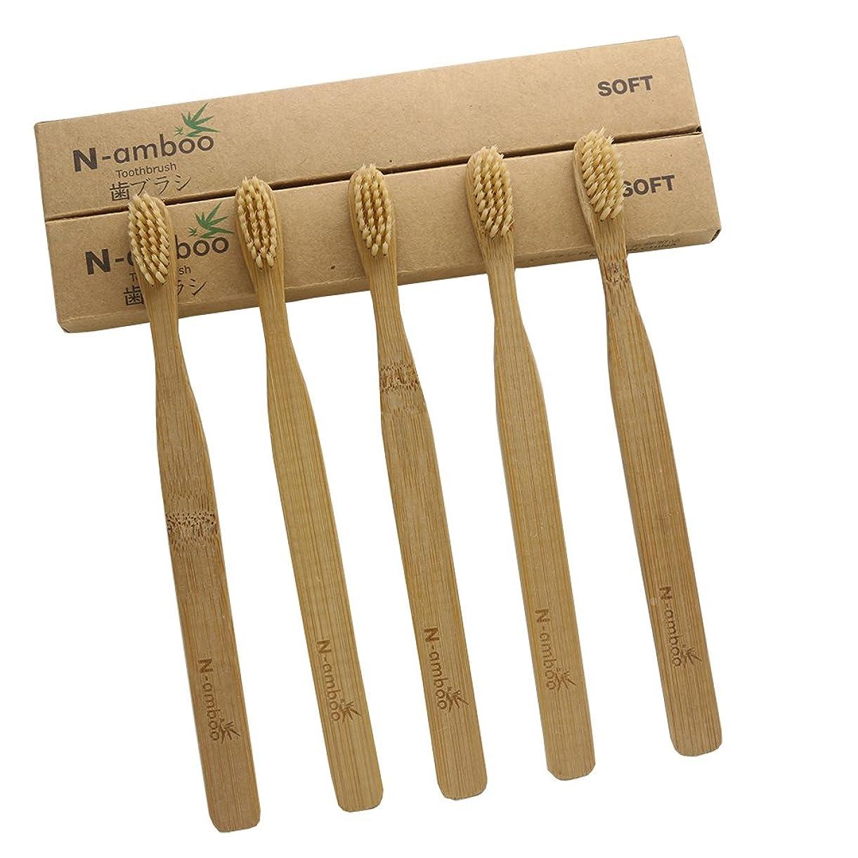 ますます宿命合併症N-amboo 竹製 歯ブラシ 高耐久性 セット エコ ハンドル大きめ ベージュ (5本)