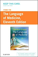 iTerms Audio for The Language of Medicine - Retail Access Card