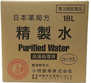 【第3類医薬品】精製水(コック付) 18L