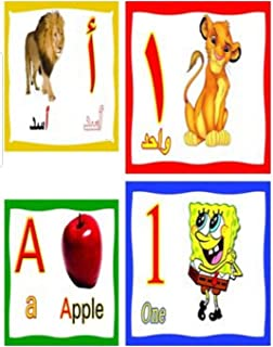 Educational flash cards for kids bundle of 4 English and Arabic alphabets numbers