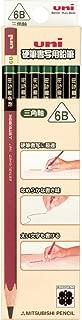 三菱鉛筆 鉛筆 硬筆書写用 三角軸 6B 1ダース UKS3K6B