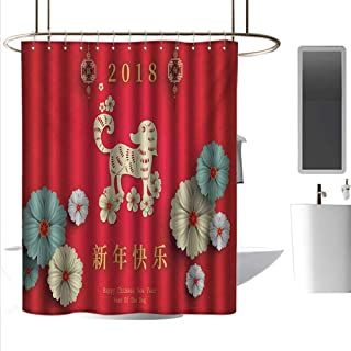 coolteey Shower Curtains for Boys Bathroom Year of The Dog,Floral Arrangement with Far Eastern Lunar Calendar Pattern 2018 New Year,Multicolor,W48 x L72,Shower Curtain for Girls