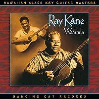 ハワイアン・スラック・キー・ギター・マスターズ・シリーズ⑮ ワアヒラ ~ハワイ、潮風のギター~
