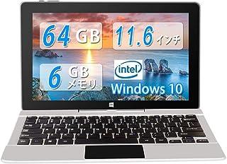 Jumper EZpad 6 Pro タブレットPC 2in1 Win10搭載 フルHD 1080P 11.6インチ 6GB DDR3L 64GBストレージ 重力センサー Wi-Fi Bluetooth ノートパソコン インテル Atom E3950