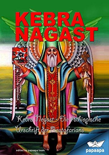 Kebra Nagast: Kebra Negast -Die Äthiopische Urschrift der Rastafarians (German Edition)