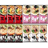 【セット商品】マルタイ 九州地方ラーメン 4種セット