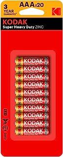 Kodak 30937765 Super Heavy Duty AAA 20 Pack Zinc Batteries