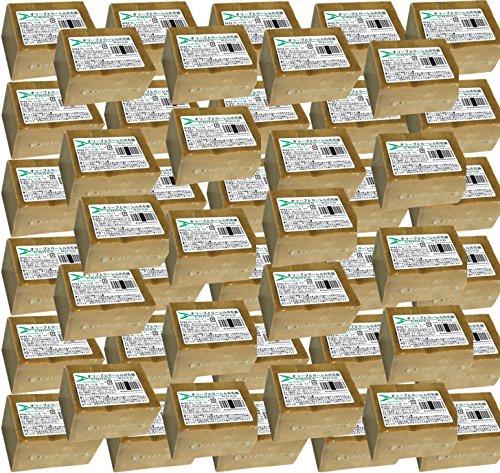 【アレッポ】オリーブとローレルの石鹸(ノーマル)50個セット [並行輸入品]