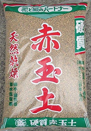硬質赤玉土 小粒 約18L 底床