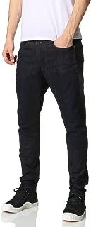 G-Star RAW(ジースターロゥ) DSTAQ スキニーフィット ジーンズ ストレッチ メンズ デニム